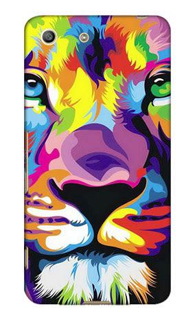 Sony Xperia M5 E5653 手機殼 硬殼 潮流獅子