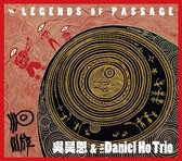 吳昊恩、The Daniel Ho Trio/洄游