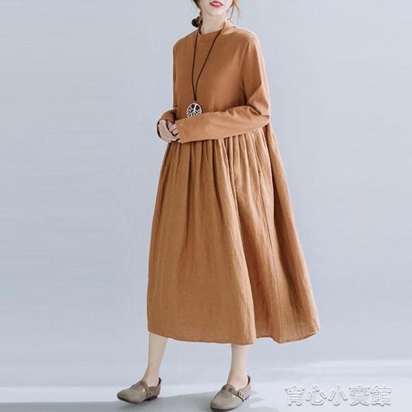 棉麻洋裝 褶皺拼接凈色棉麻連身裙長袖半高領打底裙長款寬鬆亞麻大擺裙子秋 育心館 雙十一特惠