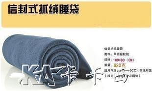 夏季秋季戶外野營睡袋 超薄超輕 信封式抓絨睡袋 可做內膽 【全館免運】