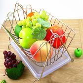 創意水果籃客廳裝飾果盤瀝水籃水果收納籃搖擺不銹鋼色糖果盤子七夕情人節
