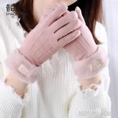 手套女冬天加絨保暖加厚可愛韓版卡通防風騎車學生ins 可觸屏手套 優樂美