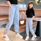 女童褲子2021春夏裝新款中大童天絲牛仔九分褲兒童寬鬆薄防蚊長褲 一米陽光