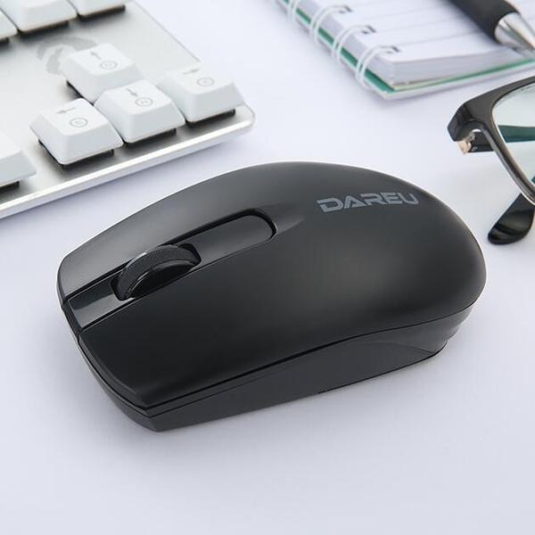 家用迷你便攜無線滑鼠滑鼠