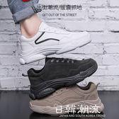 2019新款春季鞋韓版潮流休閑運動增高老爹男鞋