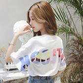 DE shop - ins潮網紅字母印花短袖T恤 - NN-1819