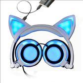 TW爆款充電款貓耳朵頭戴式發光可折疊電腦音樂耳機 巴黎春天