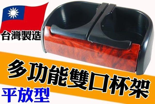 台灣製 YSA 922 平面式黏貼 杯架 多功能 雙口冷飲置物架 飲料架 眼鏡架 手搖冷飲 自由調節寬度