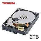 TOSHIBA 東芝 2TB 3.5吋 內接硬碟 DT02ABA200 128MB/5400轉 3年保