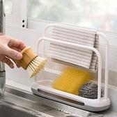 家居抹布架廚房用品台面清潔瀝水架水槽置物架家用大全海綿收納架