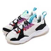 Nike 休閒鞋 Wmns Jordan Delta Sail Multi 米白 黑 彩色 女鞋 React 全新鞋款 運動鞋 喬丹 【ACS】 CT1003-101