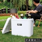 戶外便攜式保溫箱冷藏箱保鮮箱冰桶車載移動冰箱商用擺攤保冷箱包