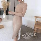 冬季新款高領針織連身裙 中長款修身顯瘦百搭打底內搭裙 米蘭shoe