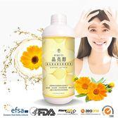 PureYu晶亮醇強化型金盞花葉黃素飲 單瓶