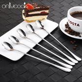 全館85折5只裝不銹鋼長柄勺創意加長冰勺咖啡冷飲攪拌勺套裝勺子 森活雜貨
