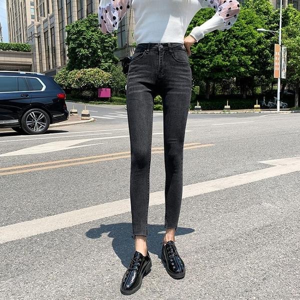 2021新品促銷 特惠限購 韓版高彈力高腰牛仔褲女年秋季新款顯高小腳緊身刺繡九分褲子