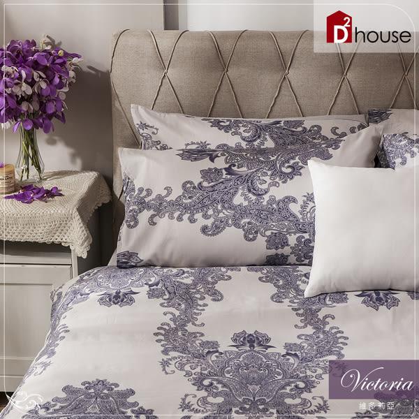 【DD House】100%純棉6X7尺雙人特大床包兩用被組-維多利亞