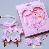 兒童髮卡小女孩頭飾髮飾品禮盒學生髮箍髮夾髮繩女童寶寶髮箍夾子
