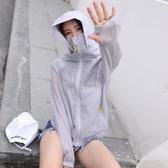 防曬外套防曬衣女2020新款長袖韓版仙女短款防曬衫白色百搭薄外套女防曬服城市