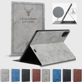 蘋果 iPad Air3 10.5 iPad 10.2 文藝動物皮套 平板皮套 平板保護套 支架 智能休眠
