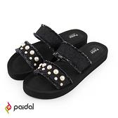 Paidal 甜美龐克鑲珠黑牛仔厚底氣墊拖鞋