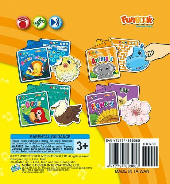 FUN BOOK摩貼遊戲套書(自然生物) 可搭配哆啦A夢智慧點讀筆使用