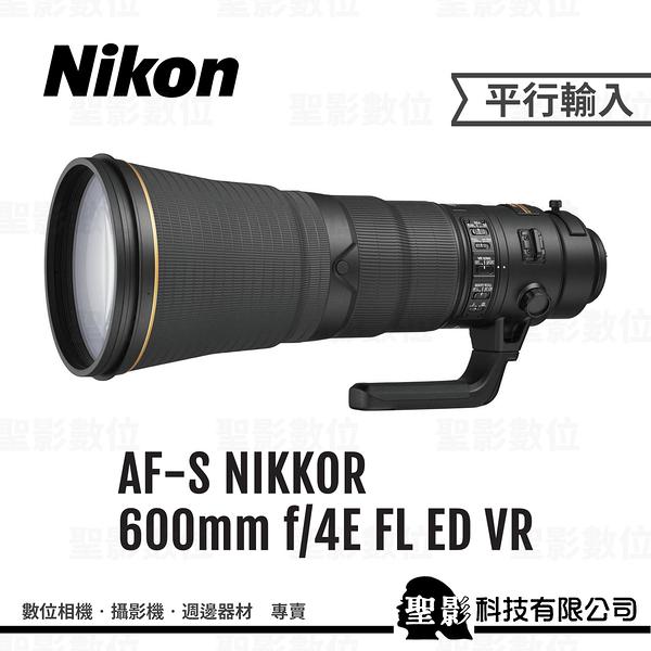 Nikon AF-S 600mm f/4E FL ED VR 超望遠定焦鏡頭 螢石鏡片 640E (3期0利率)【平行輸入】ww