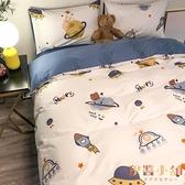 1.5m/1.8m床床上四件套全棉可愛卡通被套床單【倪醬小鋪】