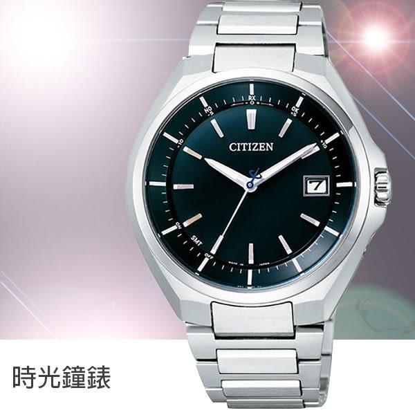 CITIZEN 星辰 (CB3010-57L) 光動能 鈦 電波 防水 男錶/42mm
