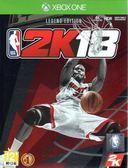 【玩樂小熊】現貨中 XBOXONE遊戲 傳奇珍藏版 美國職業籃球 NBA 2K18 中文亞版
