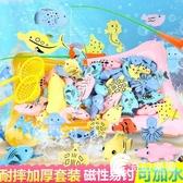 早教玩具-兒童釣魚玩具池套裝 磁性廣場戲水男孩益智女孩寶寶小孩玩具-奇幻樂園