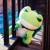 旅行青蛙周邊毛絨玩具呱兒子布娃娃青蛙崽崽公仔帽子可摘【販衣小築】