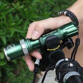 LED強光手電筒遠射5000超亮變焦戶外家用可充電 IGO