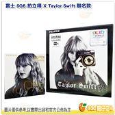 送充電池組+底片+相本等好禮 富士 SQUARE Taylor swift 泰勒絲 SQ6 方形 拍立得 公司貨 即可拍