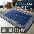 Bandanna。特色印花地毯/地墊-1...