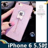 iPhone 6 6s Plus 5 5 吋鑽石閃粉保護套軟殼金蔥亮片蝴蝶結吊飾 全包款矽