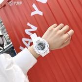 電子手錶女學生韓版簡約潮流夜光防水休閒潮男運動大錶盤伊芙莎