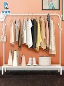 單桿式掛衣架落地臥室家用晾衣桿簡易室內衣服架子多功能涼曬衣架 NMS快意購物網