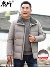 爸爸冬裝加厚羽絨服男裝短款外套中老年人男...