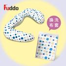 【Fuddo福朵】多功能孕婦側睡枕((專...