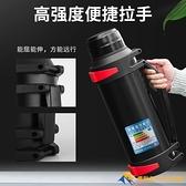 保溫壺大容量保溫杯男女便攜戶外車載水壺家用暖水瓶【勇敢者】