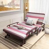 摺疊床單人午睡床雙人床辦公室躺椅午休床家用床成人  igo茱莉亞嚴選