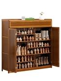 鞋櫃家用大容量收納鞋架子門口玄關廳實木樓梯簡約現代 【4-4超級品牌日】