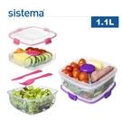 【sistema】紐西蘭進口TOGO系列外帶沙拉保鮮盒1.1L(三色隨機)