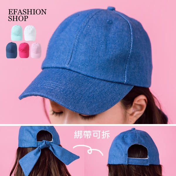 後綁帶素面棒球帽-eFashion 預【H14200290】