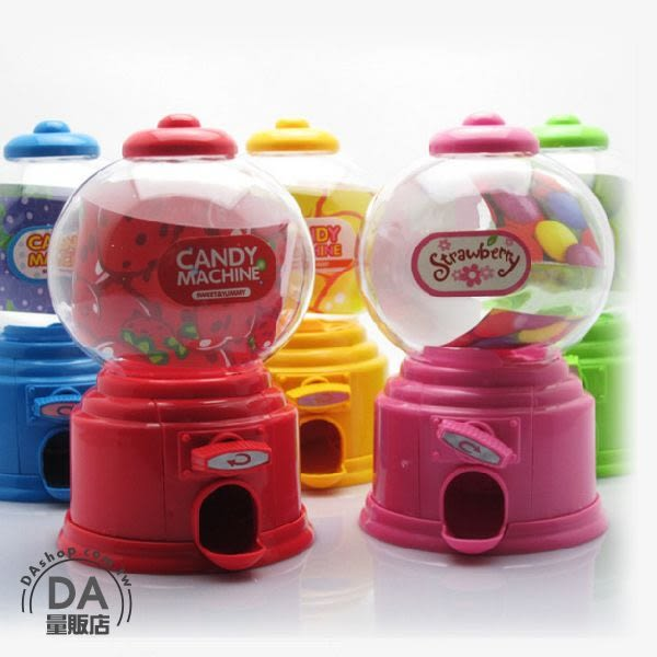 【辦公任選3件88折】扭糖機 迷你 扭蛋機 糖果機 糖果玩具 婚禮小物 禮品 顏色隨機(V50-1290)