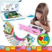 兒童學習機早教機點讀機幼兒5-6-7-8-9歲電腦早教益智玩具 七色堇