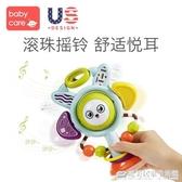 寶寶吃飯餐椅吸盤玩具 0-1歲嬰兒安撫搖鈴兒童益智手搖鈴 完美居家