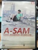 挖寶二手片-T03-492-正版DVD-華語【A-SAM】-2011年機不可失CNEX主題影展(直購價)