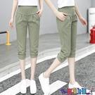棉麻七分褲女夏2021新款哈倫褲寬鬆休閒薄款顯瘦馬褲 寶貝 新品